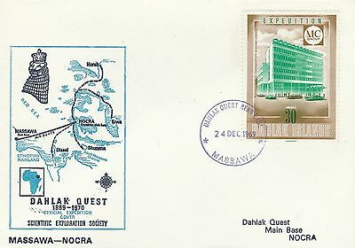 1969 Dahlak Islands Expedition Stamp Commem Cover Massawa Postmark Ref: MT42
