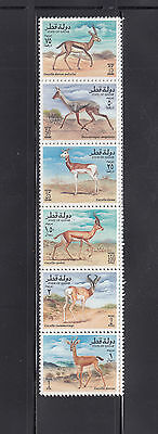 Qatar 1996 Gazelles Sc 870 complete  mint never hinged