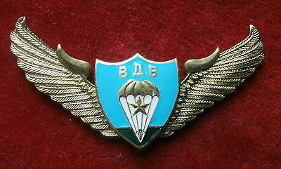 "Russian Sign ""Airborne forces"" (wings with a board)"