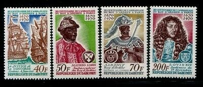 DAHOMEY King of Ardres Audience with Louis XIV MNH set