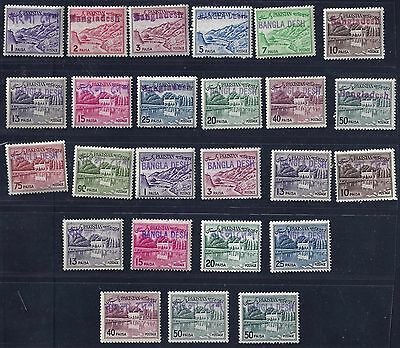 Bangladesh Pakistan 1971 Coll Of 25 Forerunners Provisional Pakistan Issues Ovpt