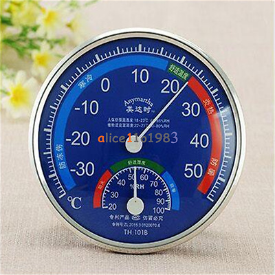 Large Round Thermometer Hygrometer Temperature Humidity Monitor Meter Gauge