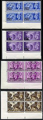 Bahrain SG63/66 1948 KGVI Olympic Games Blocks of 4 with Opt U/M