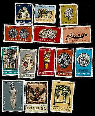 1966 Cyprus Full Definitive Issue *venus* - 14 Stamps - Mlh