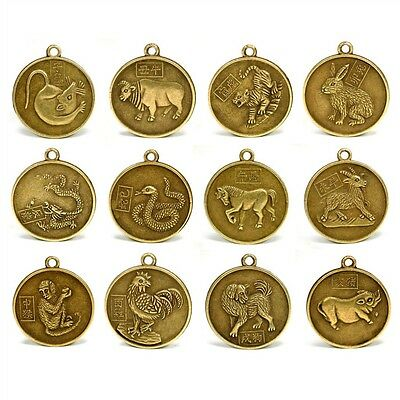 "SET OF 12 CHINESE ZODIAC CHARMS 1"" Pendant Amulet Coin Brass Bronze Horoscope"