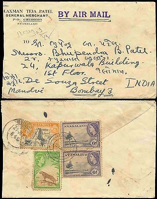Nyasaland Qe 4 Values On Cover To India - Uncommon