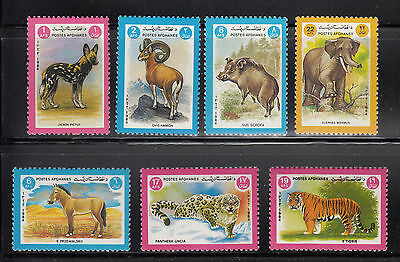 Afghanistan 1984 Animals Sc 1079-1085 Cplte Mint Never Hinged