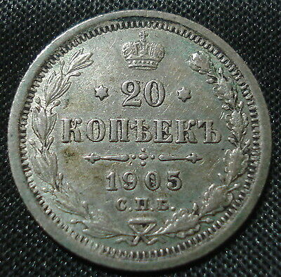 Russia 1905 Silver 20 Kopeks Collectable Grade Coin
