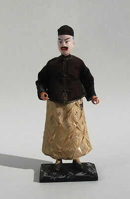Old or Antique Chinese Doll Statue