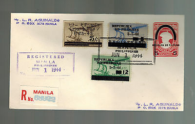 1944 Manila Philippines Japan Occupation Postal Stationery Cover Overprinted