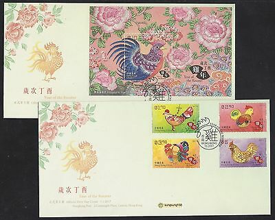 Hong Kong 2017-1 雞年 FDC  China New Year of Rooster Cock Zodiac Stamp
