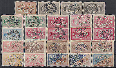 SWEDEN / SVERIGE ☀ Officials / coat of arms 1881 perf. 13 ☀ 24 used / SCAN