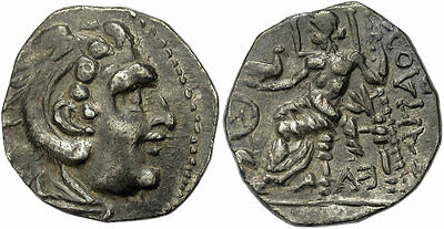 FORVM Eastern Celts or Other Tribal Alexander the Great Type Chios Imitative VF