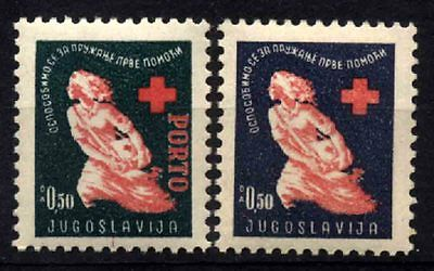 2172 YUGOSLAVIA 1948 Red Cross **MNH