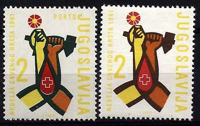 2328 YUGOSLAVIA 1961 Red Cross **MNH