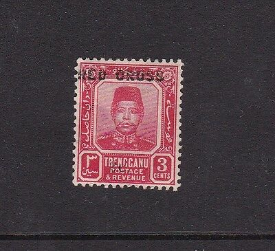 Trengganu 1917 2cent on 3cent Red Cross Error Print Shift and Feint value MLH