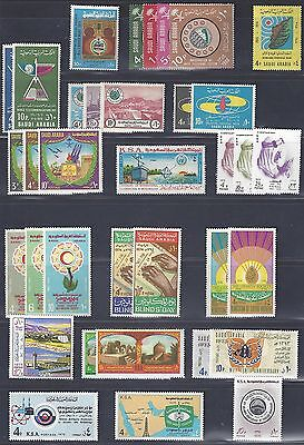 Saudi Arabia 1970 76 Collection Of 18 Complete Mint Sets All Never Hinged