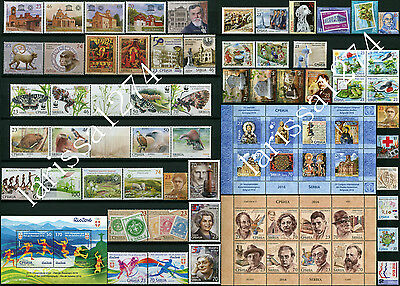 SERBIA 2016 Complete Year commemorative definitive and surcharge MNH