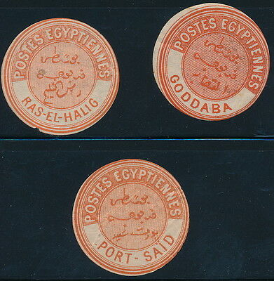 Egypt , Lot Of 3 Different Early Um/nh & Mint Interpostal Seals .  #a2091