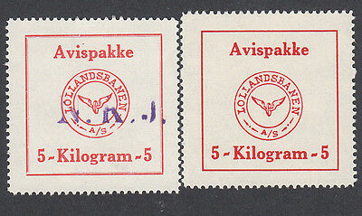 Denmark Local Railway Parcel Freight Stamps  LOLLAND NEWSPAPER PACKET