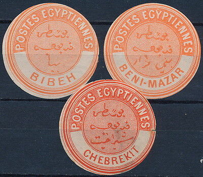 Egypt , Lot Of 3 Different Early Um/nh & Mint Interpostal Seals .  #a2096