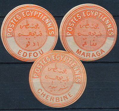 Egypt , Lot Of 3 Different Early Um/nh & Mint Interpostal Seals .  #a2103