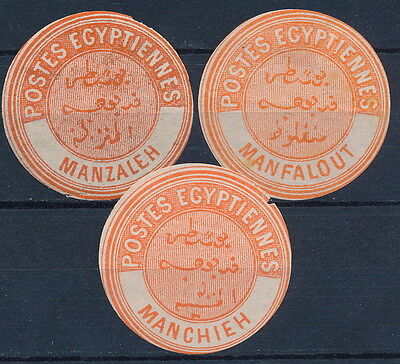 Egypt , Lot Of 3 Different Early Um/nh & Mint Interpostal Seals .  #a2104
