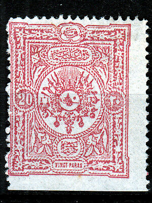 Turkey Ottoman Empire ☀ 1892 Tughra & Coat of Arms Mi.70 ☀ down imperforated NG