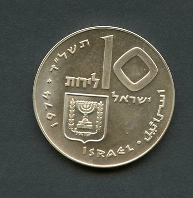 Israel 1974   Pidyon Haben Uncirculated Silver Coin As Shown