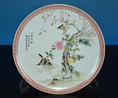 Delicate Antique Chinese Famille Rose Porcelain Plate Marked Liu Zhongqing O8973