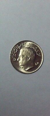 MIDDLE EAST SH1354 1 Rial FAO coin BU