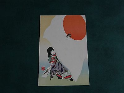 Original Japanese Art Nouveau Signed Postcard - Young Girl With Japanese Flag.