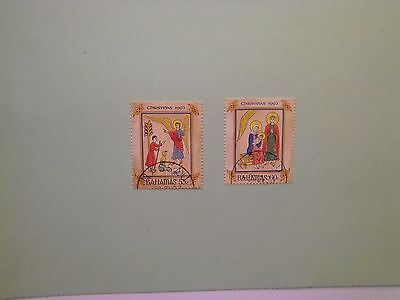 BAHAMAS: 1993 Christmas Nativity Paintings/ 2values 55cts & 60cts VFU Sg990/91
