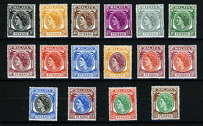 PENANG MALAYSIA QE II 1954-57 The Complete Definitive Set SG 28 to SG 43 MINT