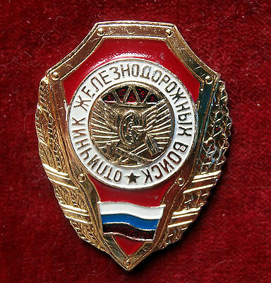 "Russian Badge ""High achiever of Railway troops"", modern"