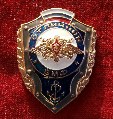 "Russian Badge ""High achiever of Navy"", modern"