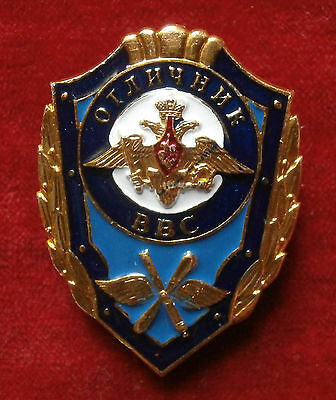 "Russian Badge ""High achiever of Air force"", modern"