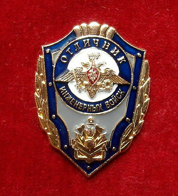 "Russian Badge ""High achiever of  Military engineering"", modern"