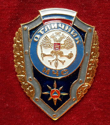 "Russian Badge ""High achiever of Ministry of Emergency Situations"", modern"