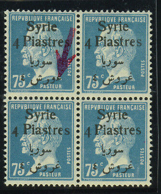 """Syria **1924 S.g. 165 """"ghorche"""" Error In Block Of 4, Never Hinged"""
