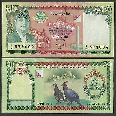 Nepal Re50 Fifty Rupees 2005 Rastra Bank Golden Jubilee Banknote Uncirculated.