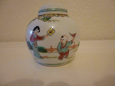 Antique Chinese famille rose ginger jar with lid