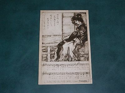 Original Japanese Art Nouveau Magane Signed Postcard - Woman Consoling Child.