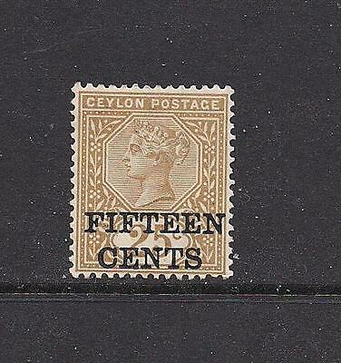 Ceylon 1891 15C on 25C MM cat £20 see comments