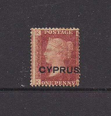 Cyprus 1880 1D Plate 215 MM cat £22 see comments