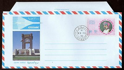 Oman 1995 Air Letter Muscat Fdc Dated 23.may,1995