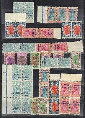ETHIOPIA 1909-60's COLL OF HUNDREDS IN SINGLES & BLOCKS ALMOST ALL NEVER HINGED