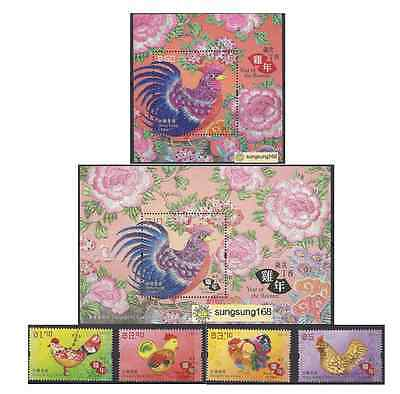 Hong Kong 2017-1 雞 Silk Stamp Set China New Year of Rooster Cock Zodiac Stamp