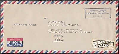 Yemen Sanaa Registered Airmail Official Cover To India With Meter Franking