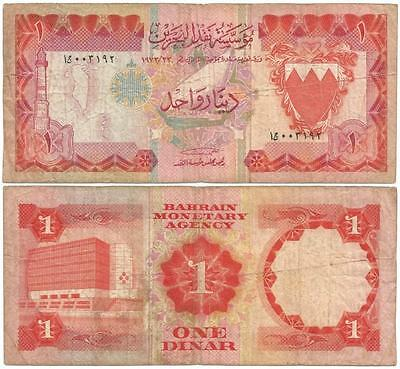 "1973 Island KINGDOM of  BAHRAIN  ""One Dinar"" NOTE, Important PERSIAN GULF NATION"